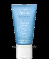 Pédiatril Crème hydratante cosmétique stérile 50ml à Pessac